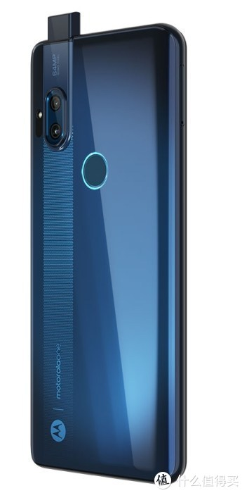 45W超级快充、3200万弹出式前摄:摩托罗拉 推出 One Hyper 手机