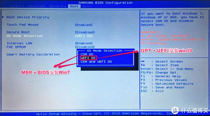 选择系统引导模式是BIOS还是UEFI