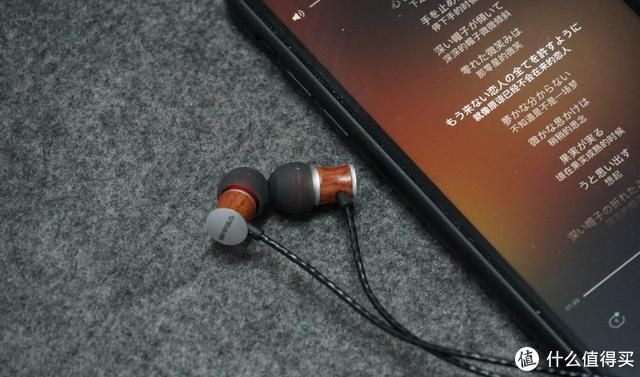 百元级花梨木睡眠超微型耳塞 SIVGA M007和M008深度评测