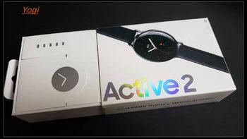 三星active2评测三星active手表评测(表带)