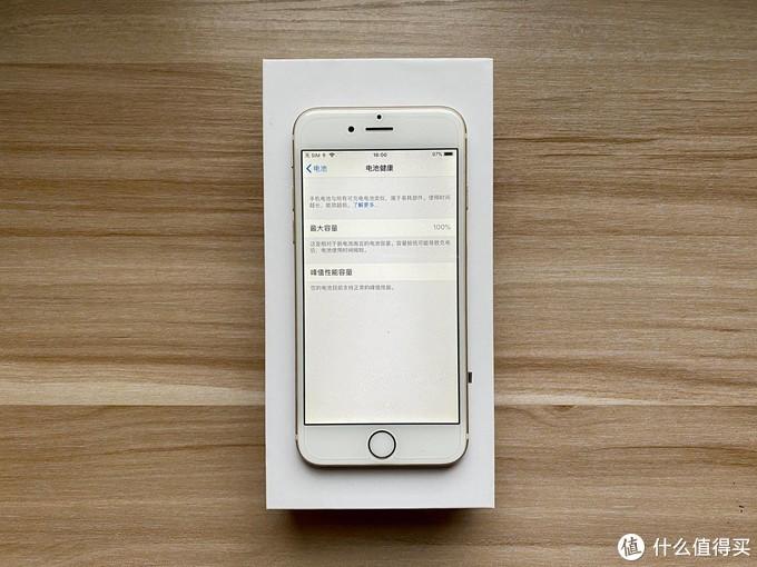 告别一天三充,给iPhone6换一块马拉松高容量电池,续航好到没朋友