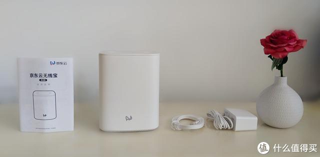 京东无线宝不仅仅是路由器,还将承包你的购物京豆,网购必备