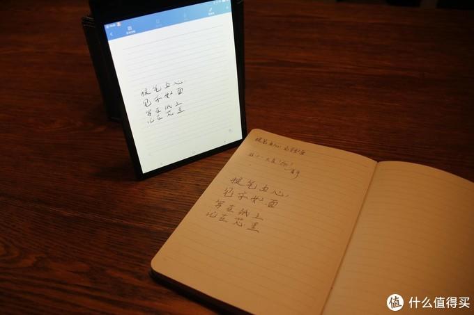 科技与传统的结合——让手写的情话千里传达