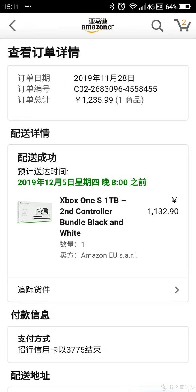 黑5买的xbox one s,已经到货