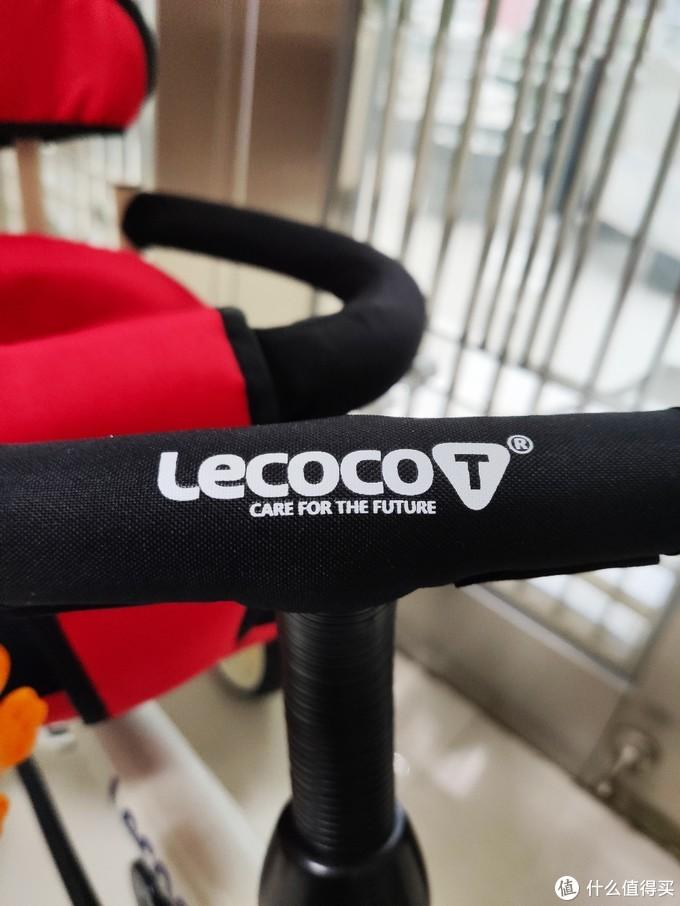 双十一好货之九:乐卡(Lecoco)儿童三轮车1-5岁脚踏车火影红