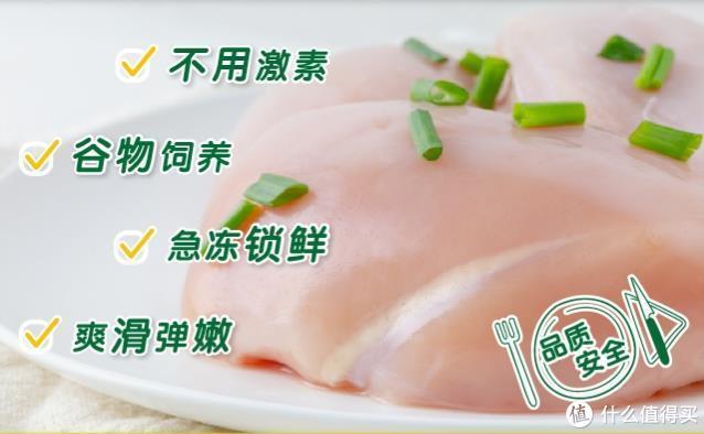 最简单的猫咪营养餐-尚选 单冻鸡大胸 健身鸡胸肉1kg