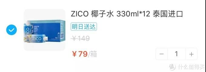 这个价格真的是不定期掉落。