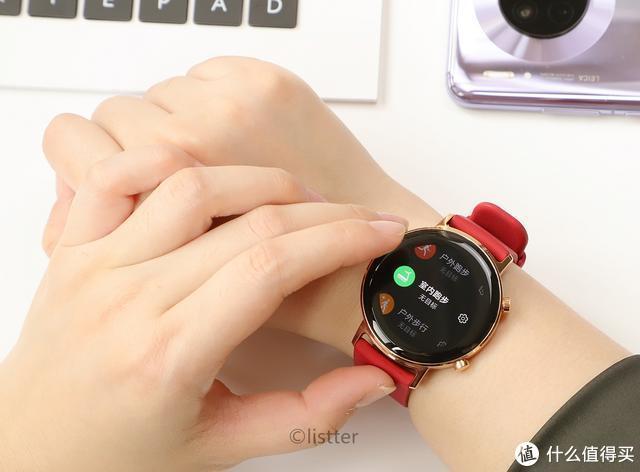 圣诞新年送礼要注意了,红色系华为Watch GT2新年款可以有