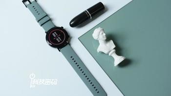 华为watch gt2评测值得入手么(续航)