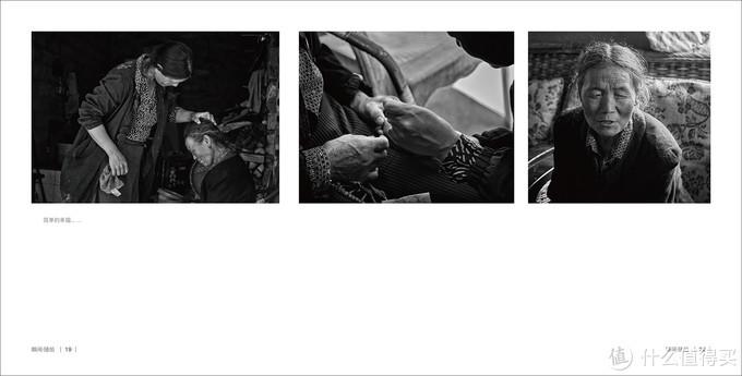 《瞬间×随拍》我的影像设计生活。(精华版)