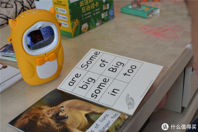"""让爹妈""""懒""""一点?牛听听读书牛绘本机器人—孩子早教好老师"""