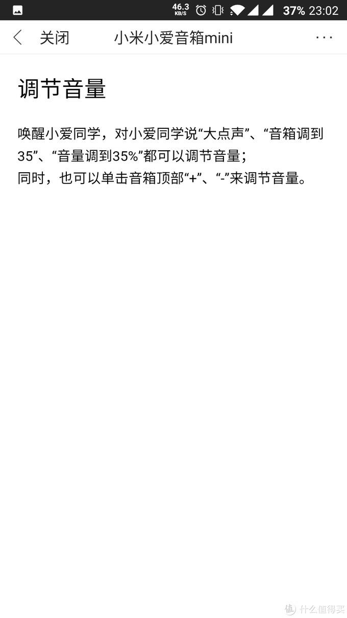 20元买个16A带WIFI的功率计+万能红外遥控器?中国移动空调伴侣X12使用评测