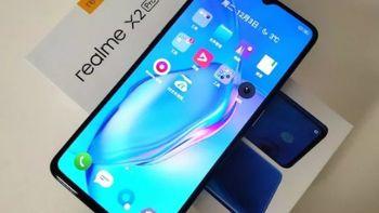 Realme X2 Pro怎么样值得买吗(骁龙855)