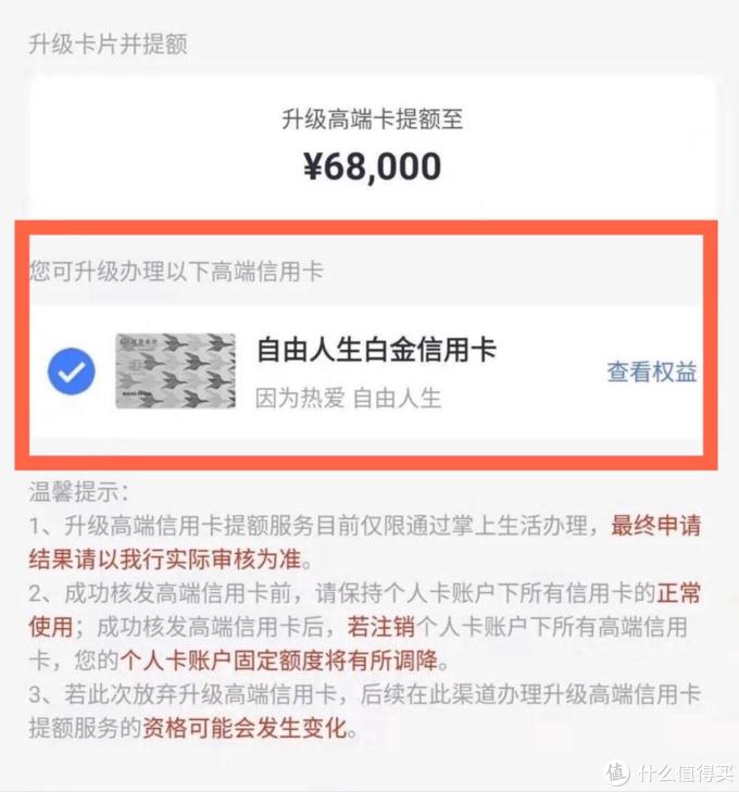 招行银联白停发,新的替代品上线!