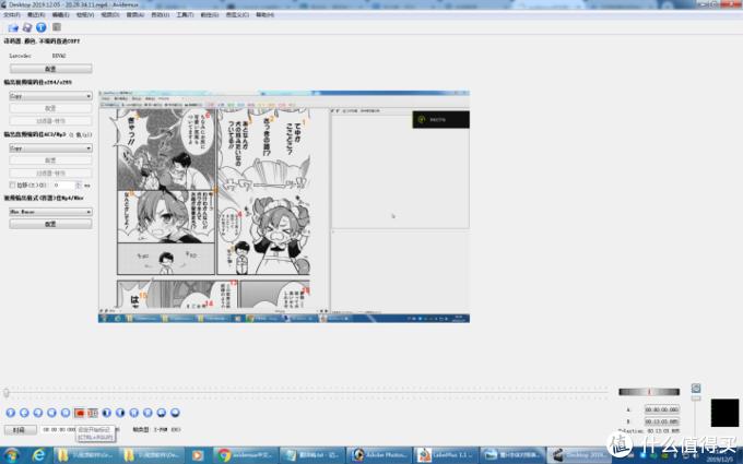 无损视频剪辑软件使用教程——Avidemux