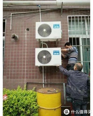 家用电器 篇一:创维空调怎么样?有选择困难症的朋友不妨看看