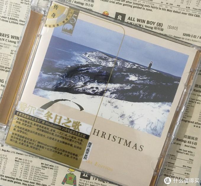 冬天听来自爱尔兰的美好声音,《冬日之歌》专辑简赏