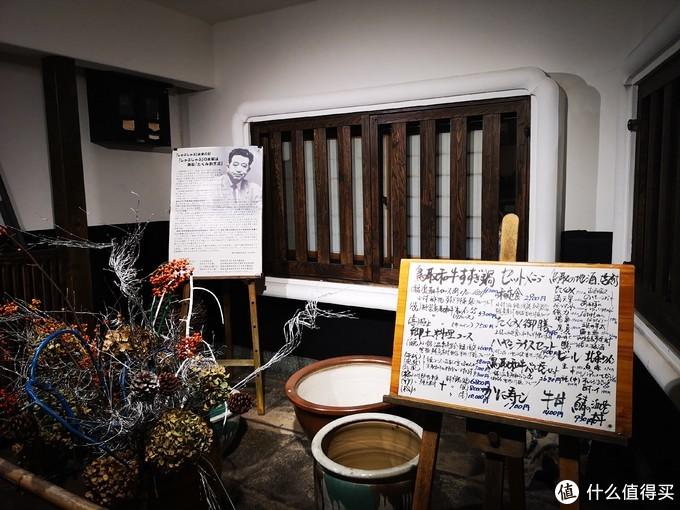 看不懂,反正就是说日式涮涮锅是这位哥发明的