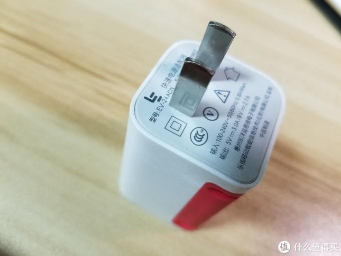 27.15元一套的MFI认证type-c to lightning充电线+充电头用在老机上是什么效果