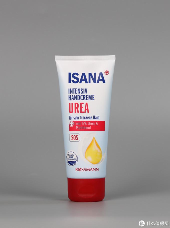 ISANA5%尿素牛油果补水护手霜