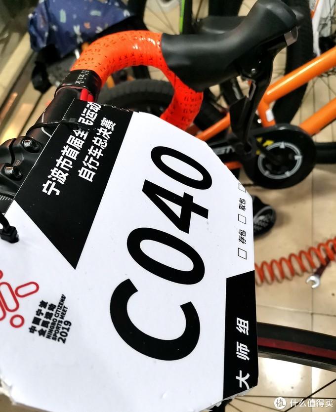 记一次自行车小比赛-2019-11-16梅山湾绕圈赛