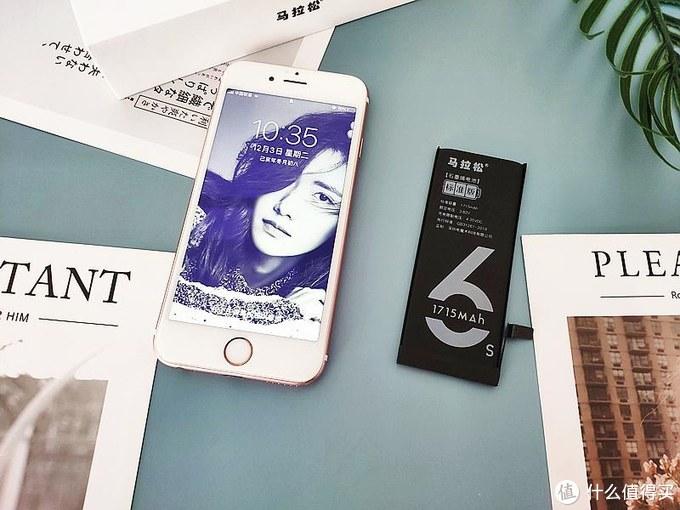 治愈你的低电量恐慌,Iphone 6s更换马拉松电池小记