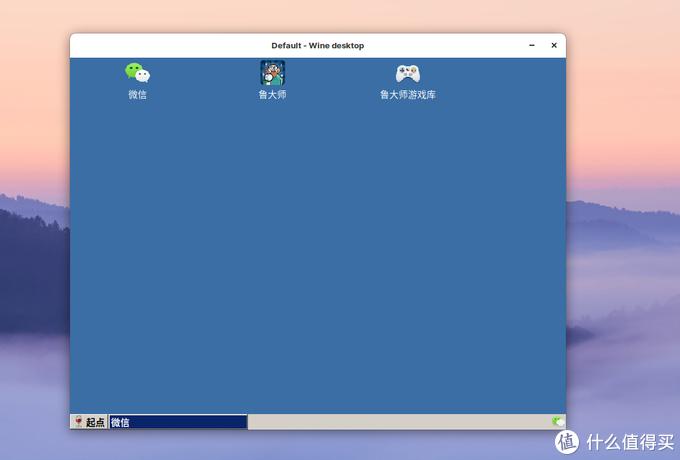 安装乌班图ZORIN OS 15+WIN10双系统