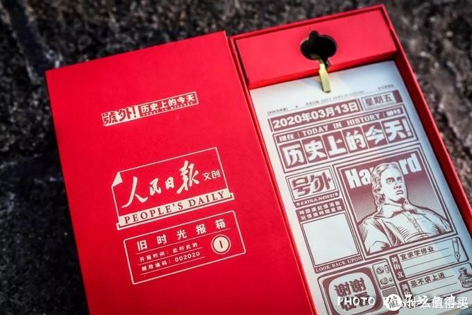 这是属于时光的报箱,新的一年,让人民日报文创日历陪你度过吧!