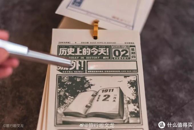 图:@旅行啦文龙