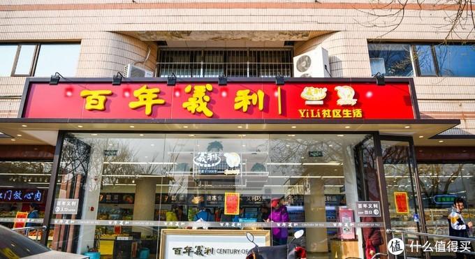 北京本地老品牌糕点