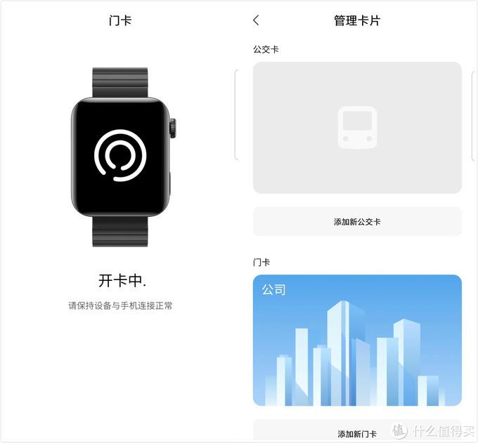 小米智能手表初体验:有亮点有野心有短板