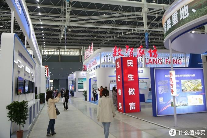 2019石家庄数博会,零距离感受数字经济下科技的力量