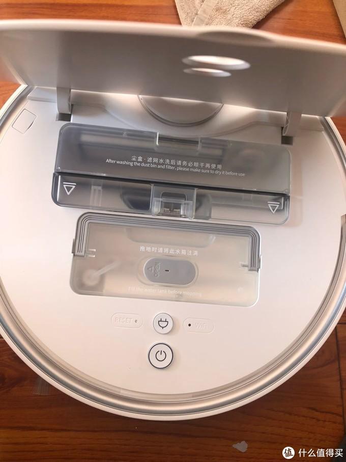 买了台360扫地机器人X90,现在来说说使用感受