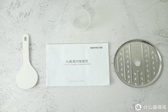 九阳家电又出精品,蒸汽电饭煲F-Smini开箱测评:给力的中国发明