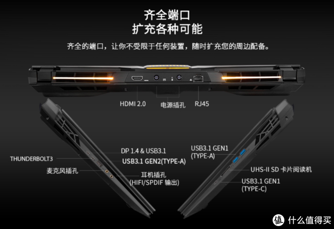240Hz刷新+机械键盘:技嘉 AORUS17-YA 17.3英寸顶级游戏本 上架预售