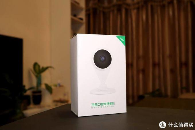 小巧智慧,安心监控:360智能摄像机小水滴体验