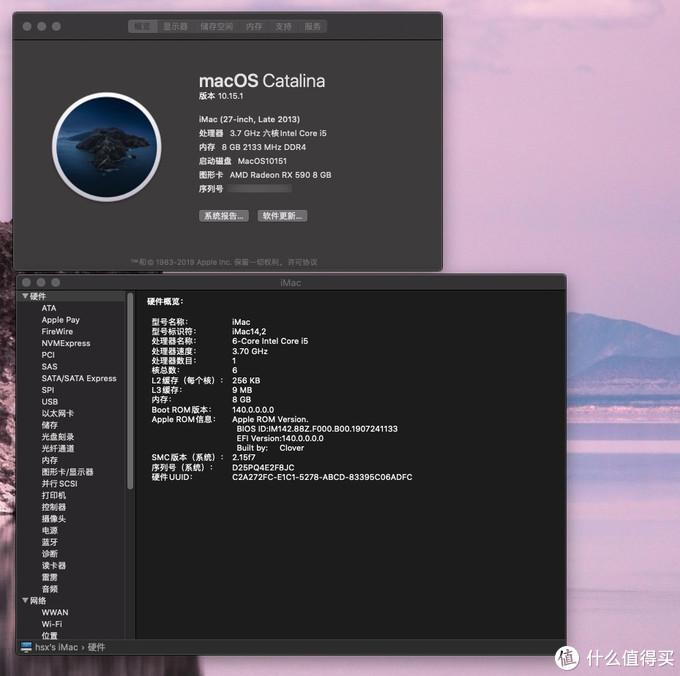 黑果10.15.1版本