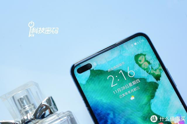 麒麟990加持5G双模旗舰 荣耀V30 PRO深度体验分享