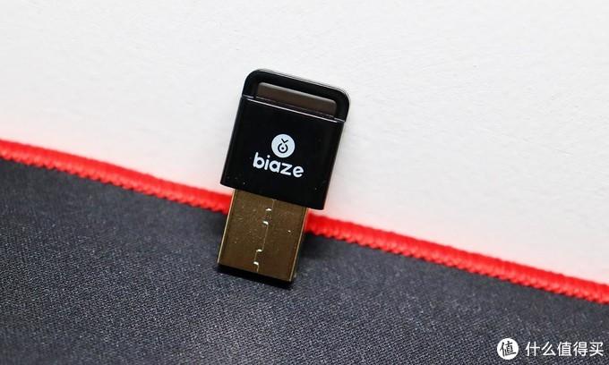 小身材,大功能,biaze毕亚兹USB蓝牙适配器开箱体验