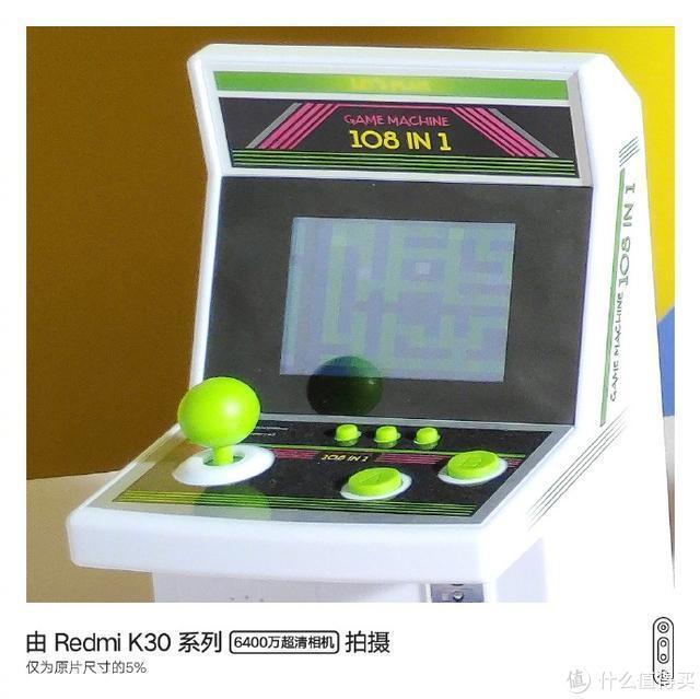 红米K30首发索尼6400万像素IMX686 新笔电支持小米互传功能