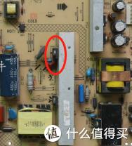 如图,某其他型号显示器电源板,功放管都安装在铝合金散热片上