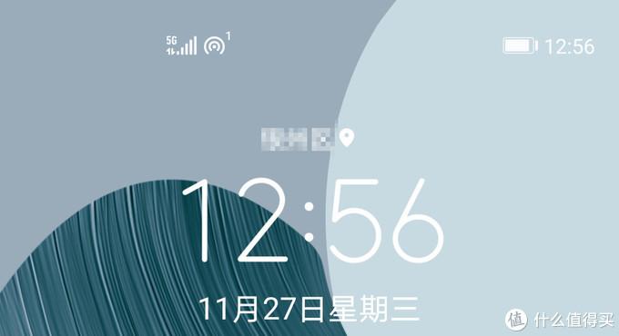 """华为nova65G:给年轻人""""两把刷子"""",一把5G,一把自拍"""