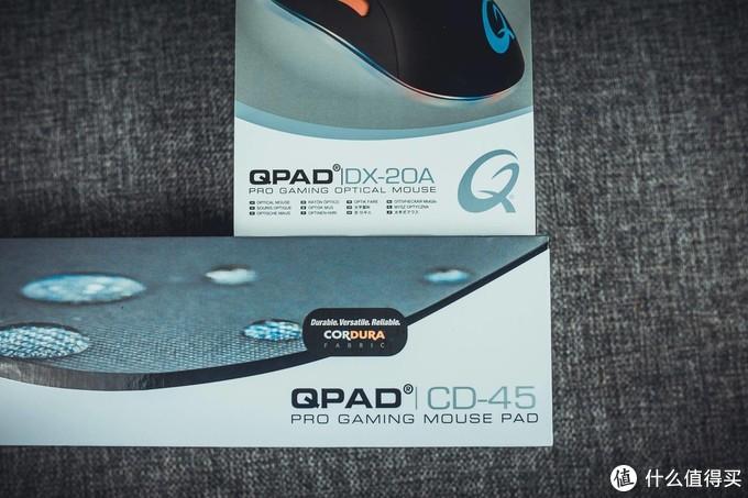 加入光荣的进化吧:QPAD DX-20A & CD-45