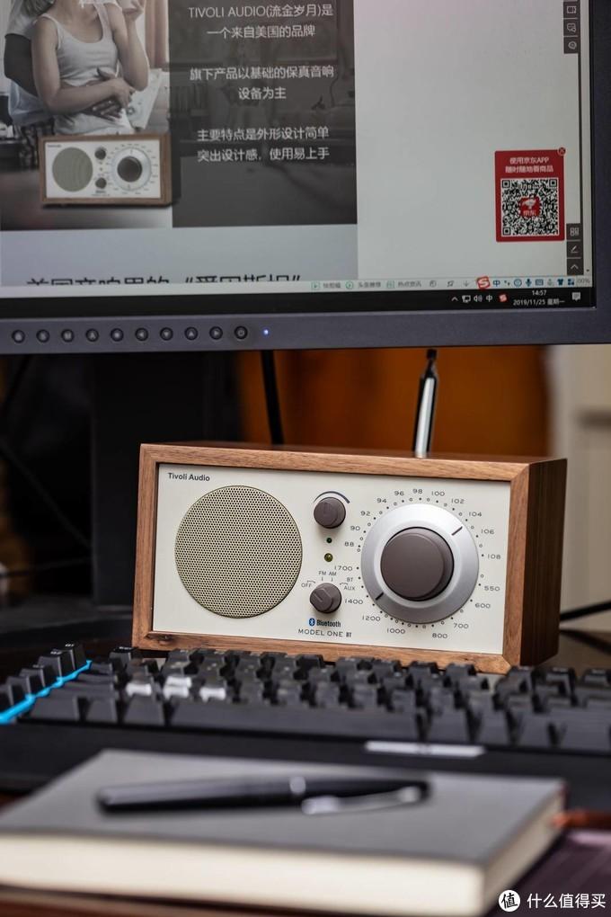 优雅且优质-Tivoli Audio流金岁月M1BT蓝牙音箱