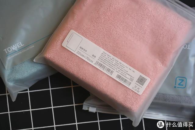 小米有品上一款柔软亲肤,便捷方便携带出行的,咱家毛巾