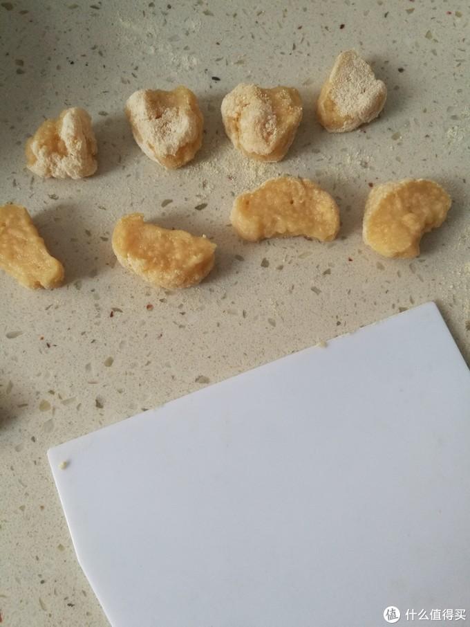 家庭自制米饼~宝宝剩余米粉再利用