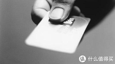 多家银行信用卡背后贷款分析,你是否知道这些高额度存在?