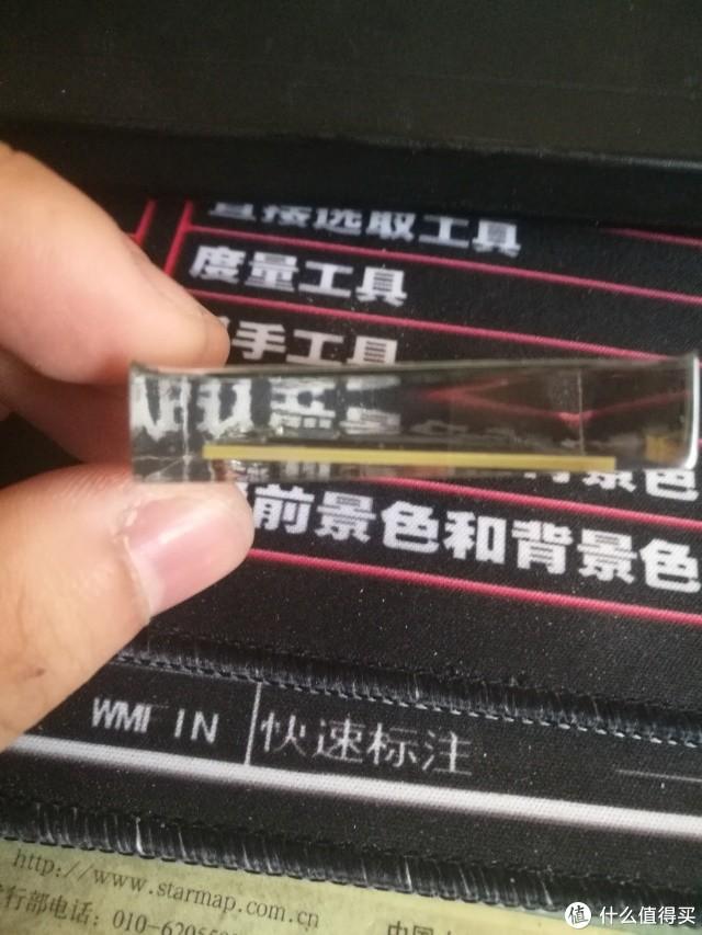 手把手教你封存CPU——CPU水晶滴胶