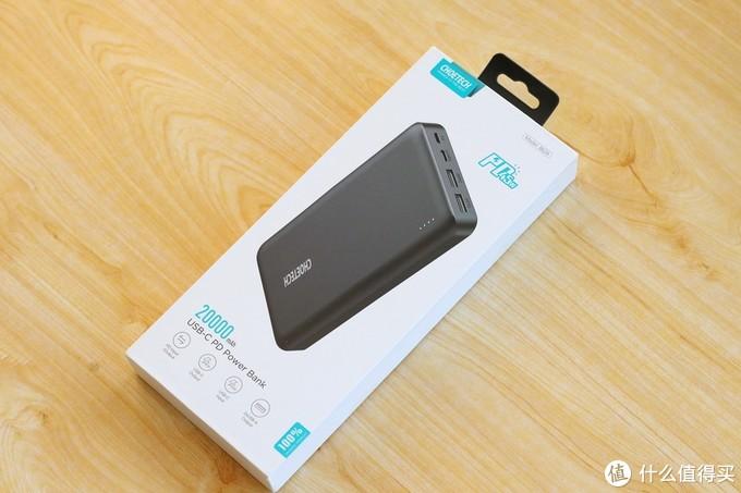 45W大功率,支持多种快充协议,这款充电宝还能给笔记本充电