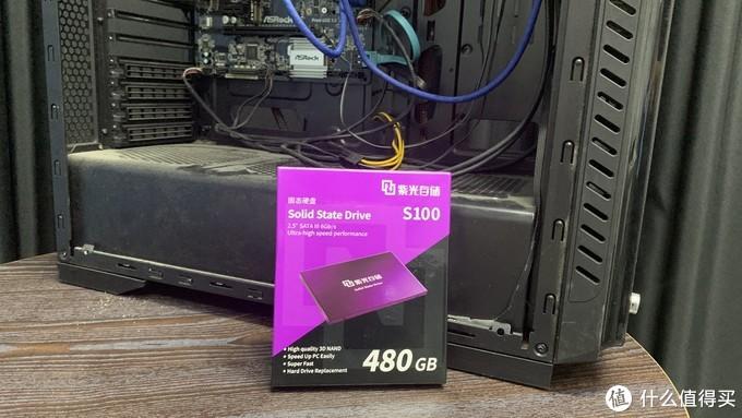 伊拉克办公电脑满血复活,紫光S100 480GB SSD升级记